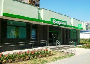 OTP_bank,_Hajdúszoboszló
